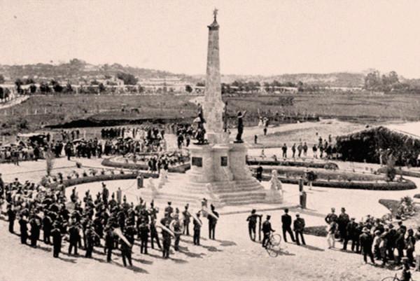 Monumento al Ejercito o a la EstrellaWEBB